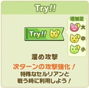 IMG_4073_result