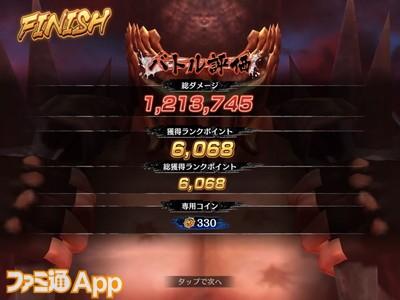 IMG_4279_result