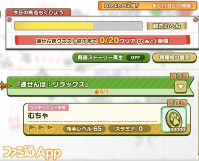 IMG_4416_result