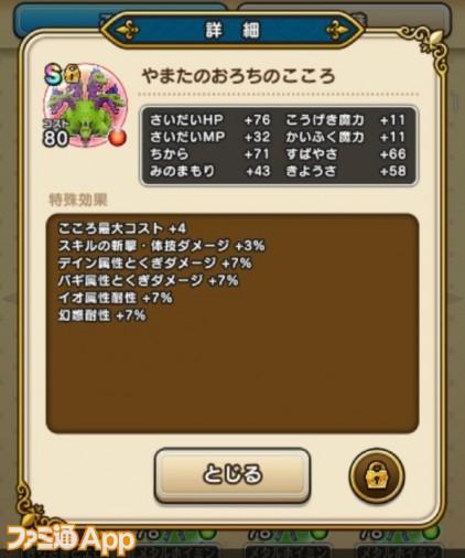 S__101933061