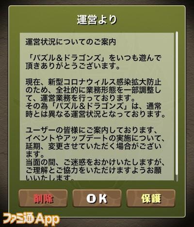 S__73490461