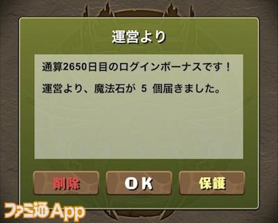 S__73728098