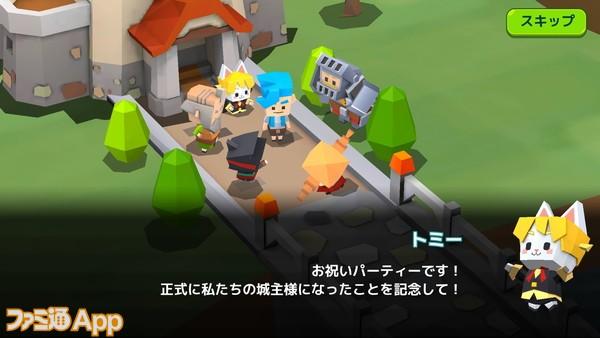Screenshot_20200330-022215
