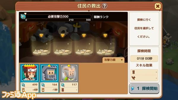 Screenshot_20200330-022736