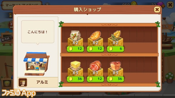 Screenshot_20200330-034948