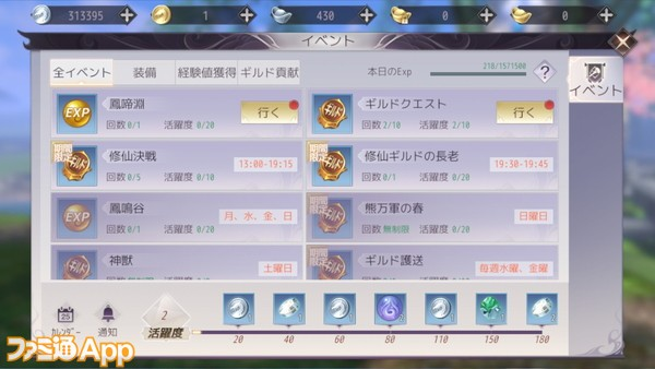 Screenshot_20200421-214720