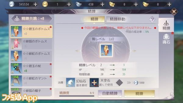 Screenshot_20200421-220250