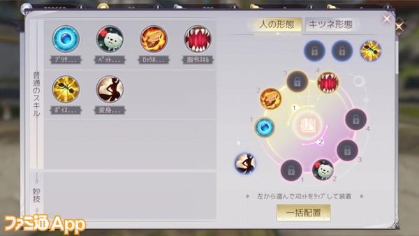 Screenshot_20200422-034502
