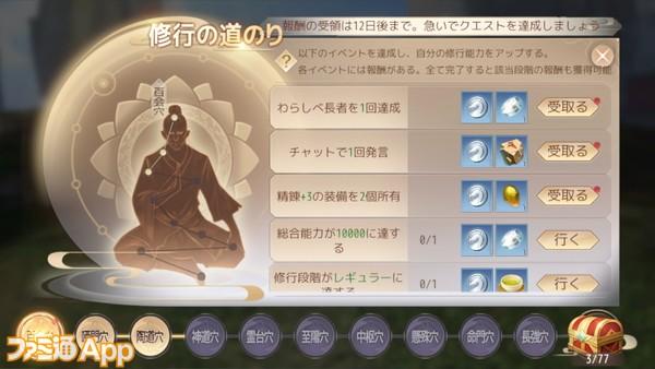Screenshot_20200422-042020