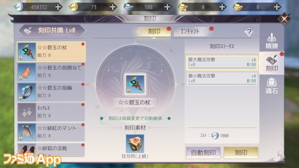 Screenshot_20200422-042730