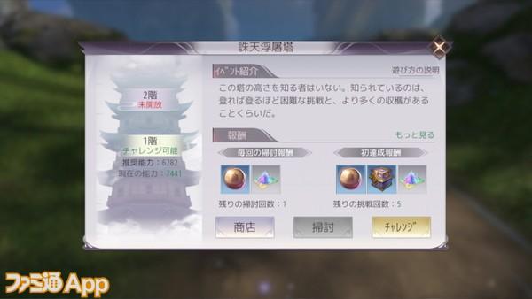 Screenshot_20200422-043109