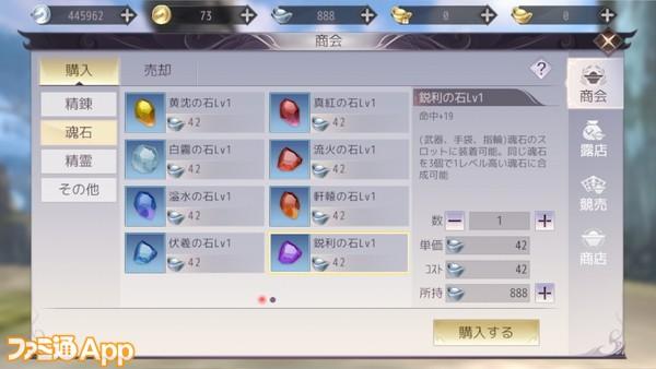 Screenshot_20200428-104449