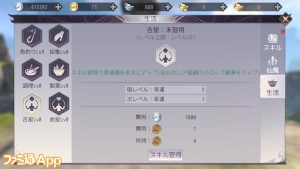 Screenshot_20200428-104648