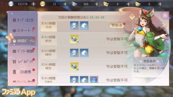Screenshot_20200428-105943