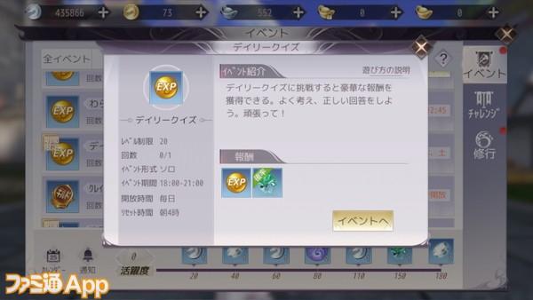 Screenshot_20200430-010922