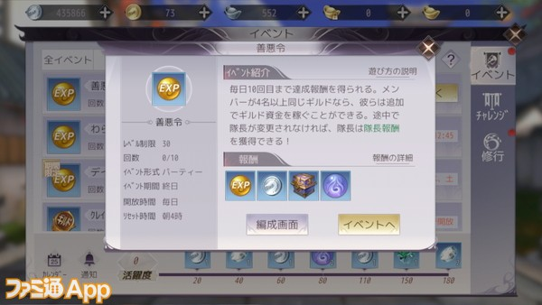 Screenshot_20200430-011020