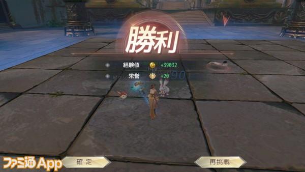 Screenshot_20200430-012942