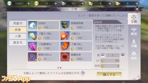 Screenshot_20200430-013042
