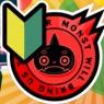 【モンスト】モンパスお試しキャンペーンの実施期間が4/23まで延長決定