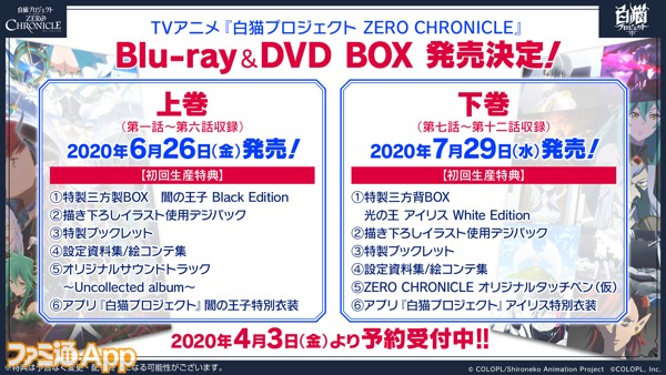 03_Blu-ray&DVD-BOX