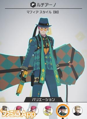 コスチューム(ガンナー)124