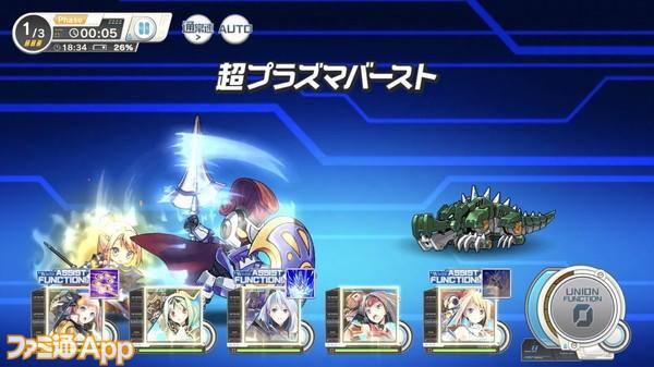 援撃FC_アキレス