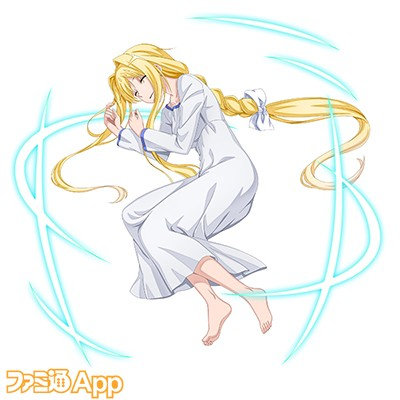★3アリス