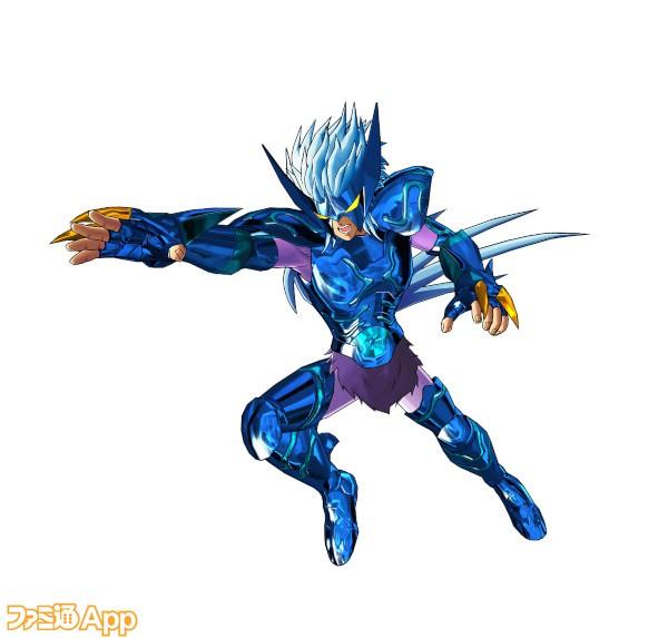 イプシロン星アリオトのフェンリル(青)