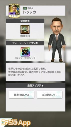 ドゥッカ_01_result