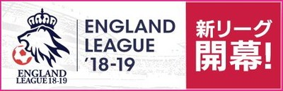 banner_home_englandleague1819_result