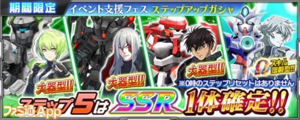 banner_shop_1210_change