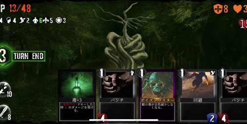 【新作】魔物とネタが渦巻く深淵をさまよいカードを駆使し戦うローグライクRPG『クトゥルフと夢の階段TRPG』
