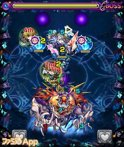 8_1カルナ究極
