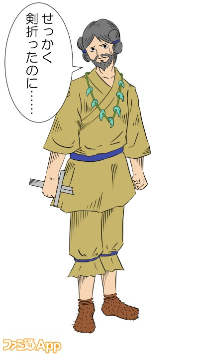 20200429_海幸山幸 (1)