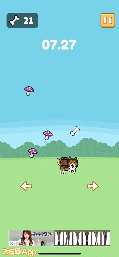 20200424_犬ゲー (28)