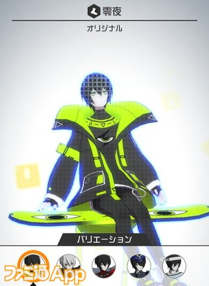 コスチューム(スプリンター)006