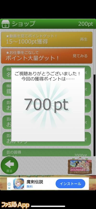 20200424_犬ゲー (20)