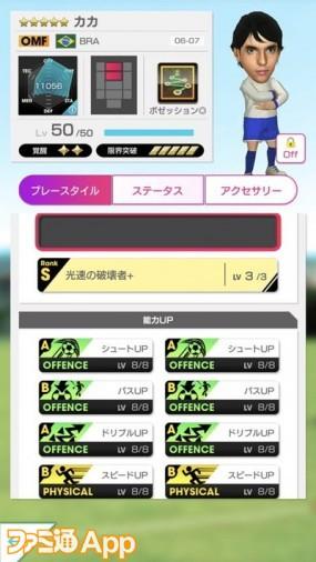 カカ_02_result