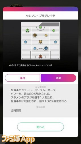 ドゥッカ_02_result