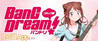 comic_newbang_banner_r_S