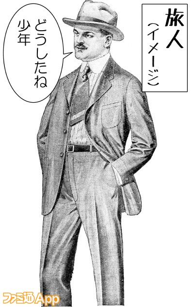 20200421_干将と莫邪 (8)