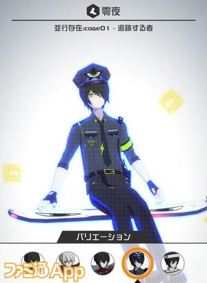 コスチューム(スプリンター)009