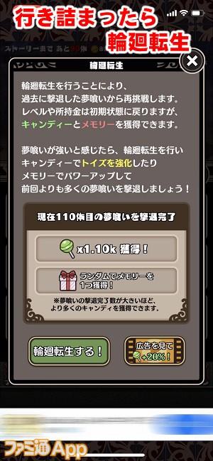 yomiyorikaeru12書き込み