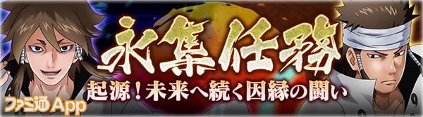 event_xxx _L_ja