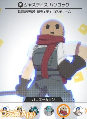 コスチューム(タンク)008