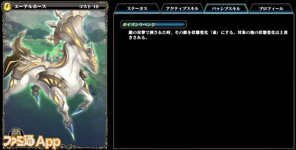 20200409_エバーテイル (19)