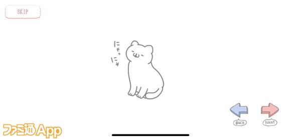 20200429_猫 (29)