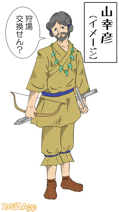 20200429_海幸山幸 (7)
