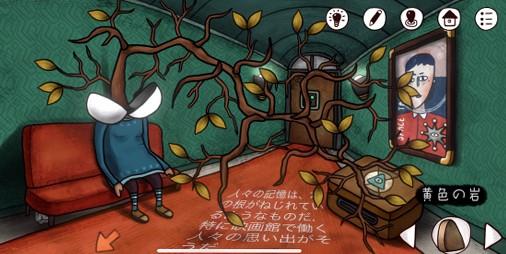 【新作】表情を失った人々が集う遊園地をめぐるアーティスティックな謎解きアドベンチャー『ISOLAND: The Amusement Park』