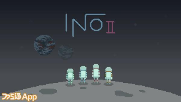 ino2_screenshot1